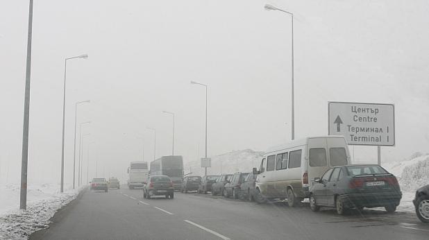 Тежки мъгли в източна България