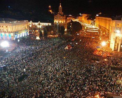 Протест в Киев