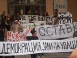 Picture: Днес е ден на протести в 30 български градове