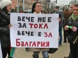 Picture: Край на мирните демонстрации – радикални протести на 10 януари