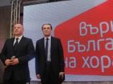 Станишев и Орешарски