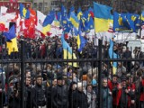 Picture: В Украйна поискаха оставката на вътрешния министър