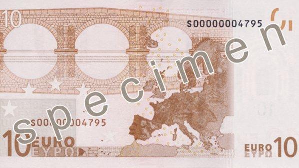 Нова банкнота от 10 евро