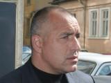Picture: Борисов и Цветанов няма да са в евролистите на ГЕРБ
