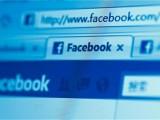 Picture: Дадоха на съд Facebook за злоупотреба с личните съобщения