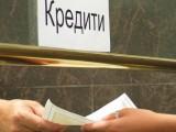 Picture: Закон ще забрани загробващите лихви при бързите заеми