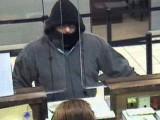 Picture: Въоръжен обир на банка в София