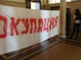 Picture: Студентите провалиха изпита при шефа на Конституционния съд