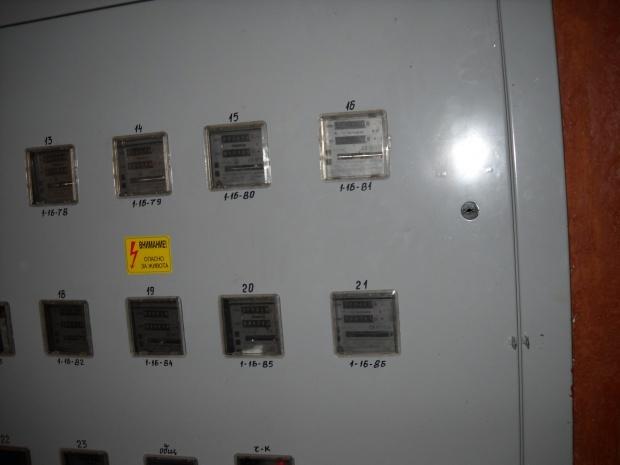 сметките за ток