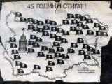 Picture: Ден на почит към жертвите на комунизма