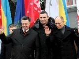 Украински лидери