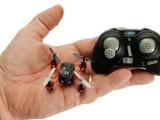 Picture: Вижте как лети най-малкият квадрокоптер (ВИДЕО)