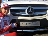 Picture: За всеки руски медалист от Сочи – Mercedes - Benz