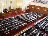 Picture: Депутатите работят извънредно заради вота на недоверие