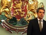 Picture: Президентът свиква Консултативния съвет за национална сигурност