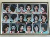 Северна Корея - прически