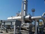 Picture: Украйна очаква цената на руския газ да скочи с 80 %