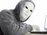"""Picture: """"Етичните"""" хакери показват майсторство в борбата с киберпрестъпниците"""