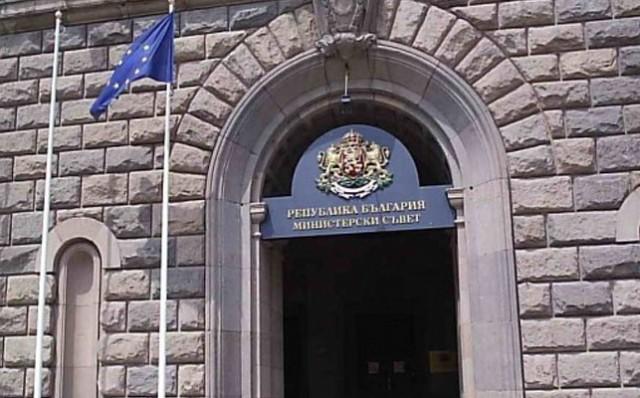 Министерския съвет