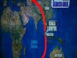 Picture: Загадъчен сигнал?! Самолети и кораби търсят мистериозно изчезналия Боинг