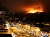 гигантски пожар в Чили