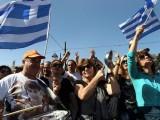 Гърция стачка