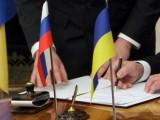 диалог Русия - Украйна