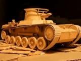 картонен танк с дистанционно