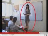 Учителка по Химия