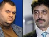 Picture: Бургас: Протести срещу Цветан Василев и Делян Пеевски заради Lafka