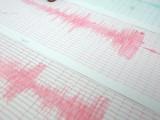 земетресение разтърси Чили