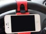 интересна автомобилна джаджа за смартфон