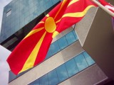 Picture: Италия дава мощно рамо на Македония