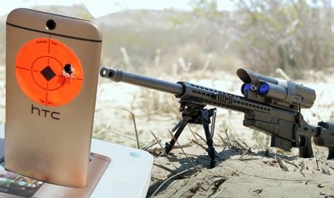 Роботизирана пушка
