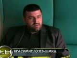 Красимир Гочев-Шмид