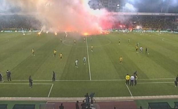 "Стадион ""Лазур"""