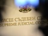 Picture: Висшият съдебен съвет отстрани временно двама известни магистрати