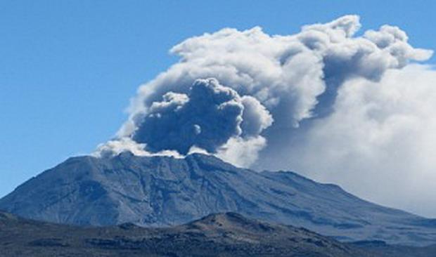 Вулкан в Македония