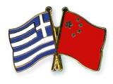 Гърция - Китай