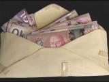 пликове с пари