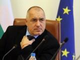 Picture: Бойко Борисов: Е, кой да стане премиер?!