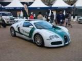 Picture: Полицията в Дубай с Bugatti Veyron за 1.6 млн. долара