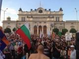 Picture: Масовите протести срещу властта - подновени