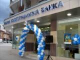 Picture: Първа инвестиционна банка благодари за оказаната подкрепа