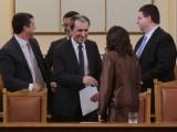 Picture: Има сценарии за отлагане на предсрочните избори?