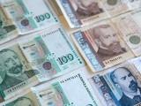 Picture: ЕК одобри заем от 3.3 млрд. лв. в подкрепа на българските банки