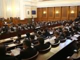Picture: Парламентът обсъжда пети вот на недоверие, очаква се оставката на Орешарски