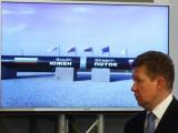 """Picture: Русия и ЕК в """"сблъсък"""" след решението на Орешарски за Южен поток"""