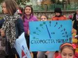 Picture: Протестно шествие в памет на загиналите по пътищата деца