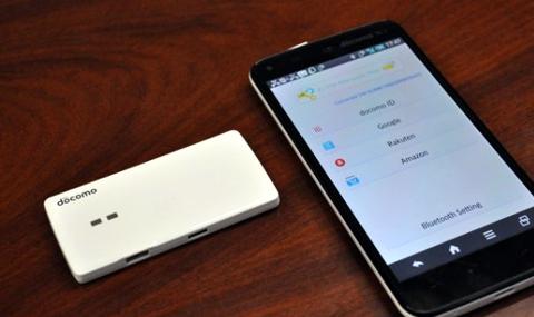 безжична портативна SIM - карта